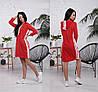 Платье-туника в спортивном стиле, красное