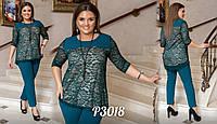 Костюм женский брюки и туника Размер: 50-52, 54-56, 58-60 креп дайвинг+ кружевной гипюр