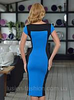 Платье, которое стройнит