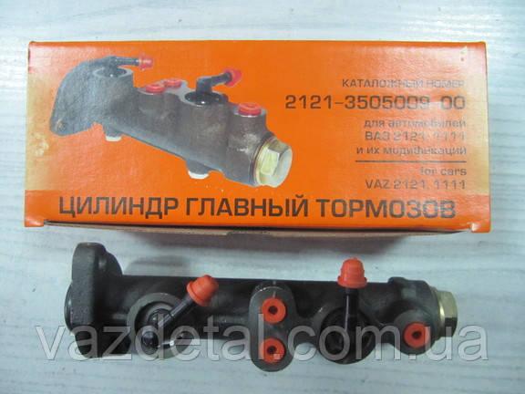 Цилиндр тормозной главный нива ВАЗ 2121 Базальт