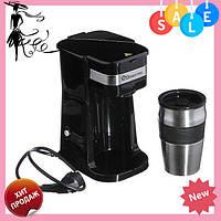 Кофеварка + термостакан Domotec 700W MS-0709 | термокружка | термочашка, фото 1
