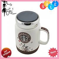 Чашка керамическая с крышкой Starbucks SH 025-1 Brown кружка Старбакс, фото 1