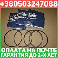 ⭐⭐⭐⭐⭐ Кольца поршневые СМД 19, -20 Мотор Комплект (4 кольца) MAR-MOT (производство  Польша)  20-03с6