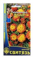 """Семена """"Бархатцы развесистые смесь"""", 0,5 г 10 шт. / Уп."""