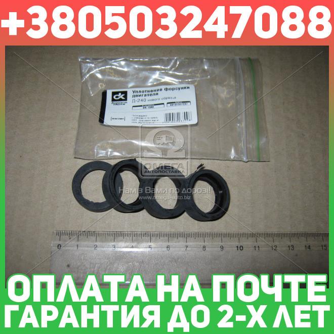 ⭐⭐⭐⭐⭐ Уплотнитель форсунки двигателя Д-240 нового образца (комплект ) (Дорожная Карта)  DK-1386