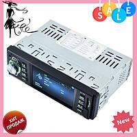 Автомагнитола  1DIN MP5-4022BT  | Автомобильная магнитола | RGB панель + пульт управления, фото 1