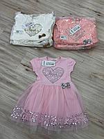 71dda79918c Платье нарядное с модным принтом на девочку 98-128 см (3 цв)Серии. 239 грн.