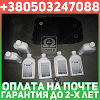 ⭐⭐⭐⭐⭐ Комплект для замены масла ZF LIFEGUARDFLUID 6 (7х1л+сервисный к-т) АКПП 6HP26/26x/28/28x/32