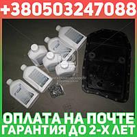 ⭐⭐⭐⭐⭐ Комплект для замены масла ZF LIFEGUARDFLUID 6 (7х1л+сервисный к-т) АКПП 6HP19/x/21/21x