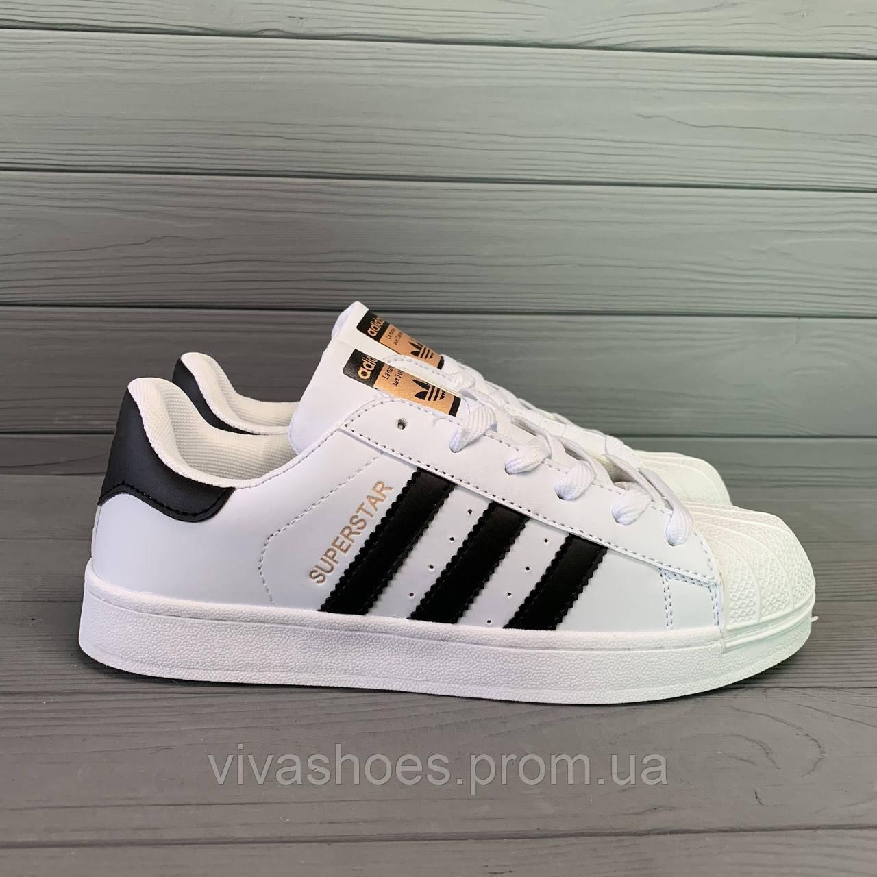 d3a879a2 Кроссовки мужские Adidas Superstar в стиле Адидас Суперстар, натуральная  кожа, текстиль код RD-