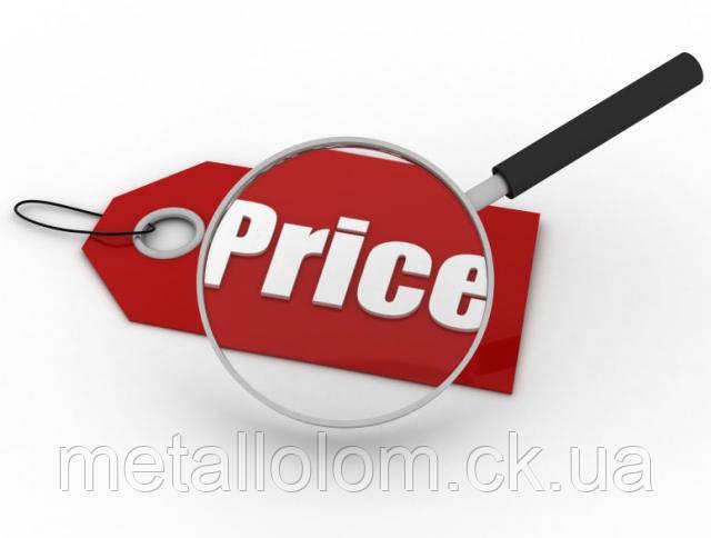 Цена на металлолом остается стабильной