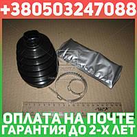 ⭐⭐⭐⭐⭐ Пыльник ШРУСа наружный МИТСУБИШИ (производство  ERT)  500539T