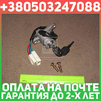 ⭐⭐⭐⭐⭐ Замок-выключатель зажигания с ключем (DECARO)  DC 01.12.45