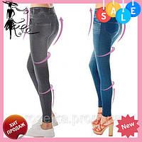 Джеггинсы Slim`N Lift jeggings Caresse Jeans СЕРЫЕ И СИНИЕ размеры XXXL и другие S-XXXL