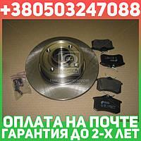 ⭐⭐⭐⭐⭐ Комплект тормозной задний РЕНО CLIO/MEGANE /MODUS 02.2004- (производство  REMSA) МЕГAНЕ  2,ТВИНГО  2,ЦЛИО  3, 8263.07