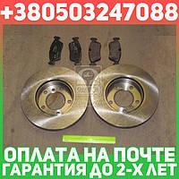 ⭐⭐⭐⭐⭐ Комплект тормозной передний БМВ 3 SERIES E36 93-98 ,BMW 3 SERIES E46 98-05 (производство  REMSA) З3,З4, 8384.02