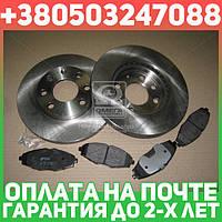 ⭐⭐⭐⭐⭐ Комплект тормозной передний ДЕО LANOS R13 (производство  REMSA) ДЕО, 8696.01