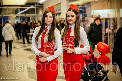 Консультанты в Киеве (заказать консультантов в Киеве)