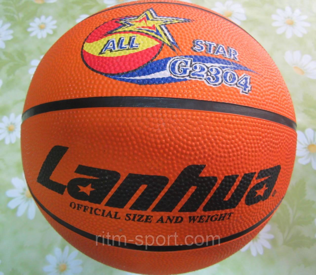 Мяч баскетбольный LANHUA G2304 №7