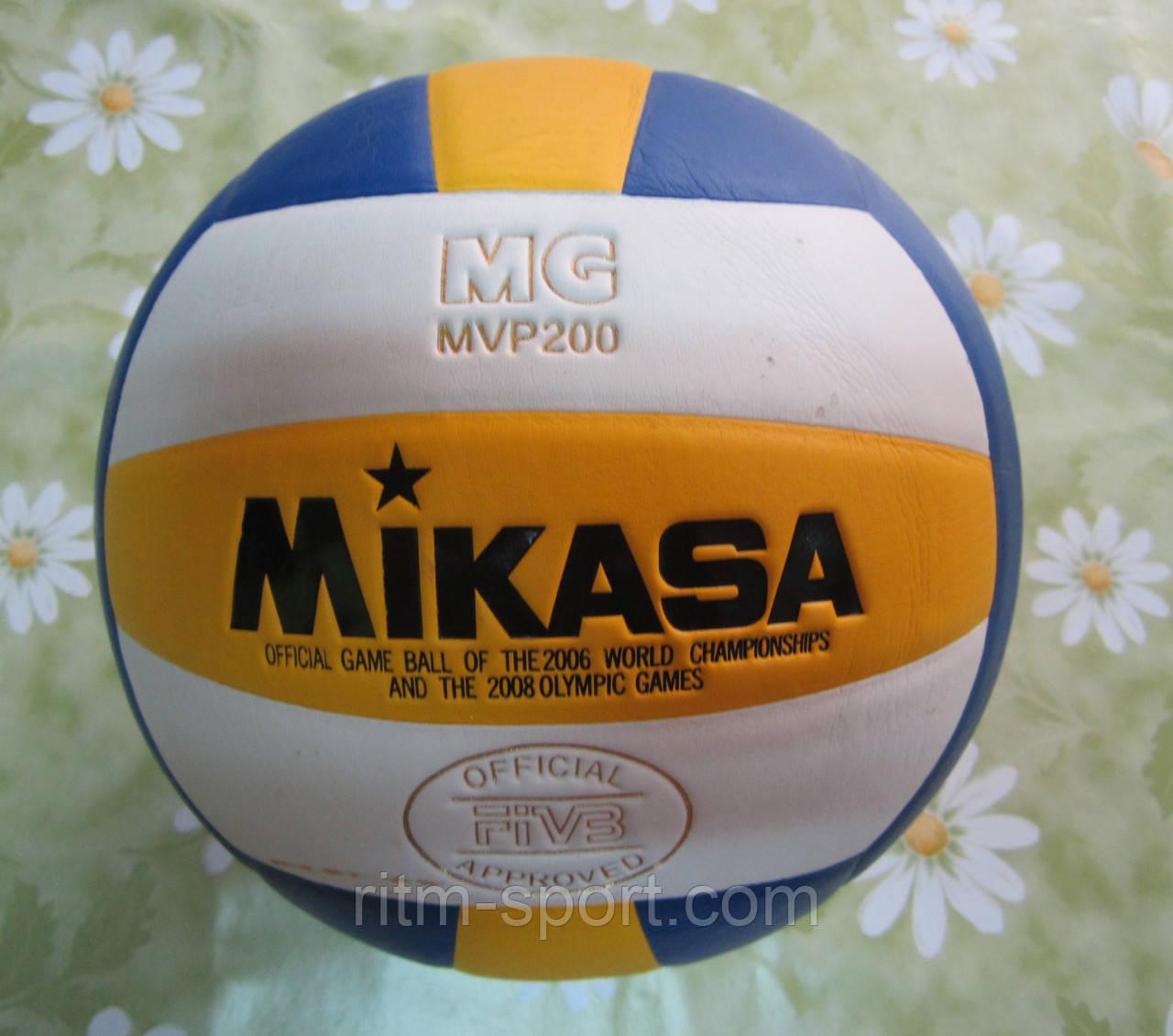 Волейбольный мяч Mikasa MVP 200