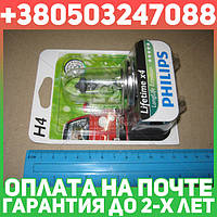 ⭐⭐⭐⭐⭐ Лампа накаливания H4 12V 60/55W  P43t-38 LongerLife Ecovision 1шт blister (пр-во Philips)