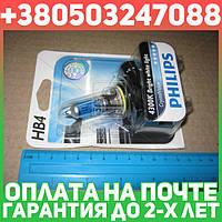 ⭐⭐⭐⭐⭐ Лампа накаливания HB4 12V 55W P22d Cristal Vision 1шт blister 4300K (пр-во Philips)