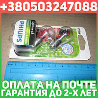 ⭐⭐⭐⭐⭐ Лампа накаливания P21W 12V 21W BA15s LongerLife EcoVision 2шт blister (пр-во Philips)