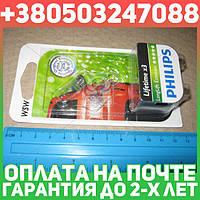 ⭐⭐⭐⭐⭐ Лампа накаливания W5W 12V 5W W2,1X9,5d  LongerLife EcoVision 2шт blister (пр-во Philips)