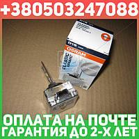 ⭐⭐⭐⭐⭐ Лампа ксеноновая D1S XENARC CLASSIC  85В, 35Вт, PK32d-2 (пр-во OSRAM)