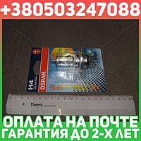⭐⭐⭐⭐⭐ Лампа фарная H4 12V 60/55W P43t ULTRA LIFE 1шт.blister (пр-во OSRAM)
