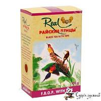 Черный чай Real Райские Птицы FBOP 100г