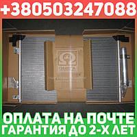 ⭐⭐⭐⭐⭐ Конденсатор кондиционера МИТСУБИШИ LANCER 07- (TEMPEST)  TP.15940029