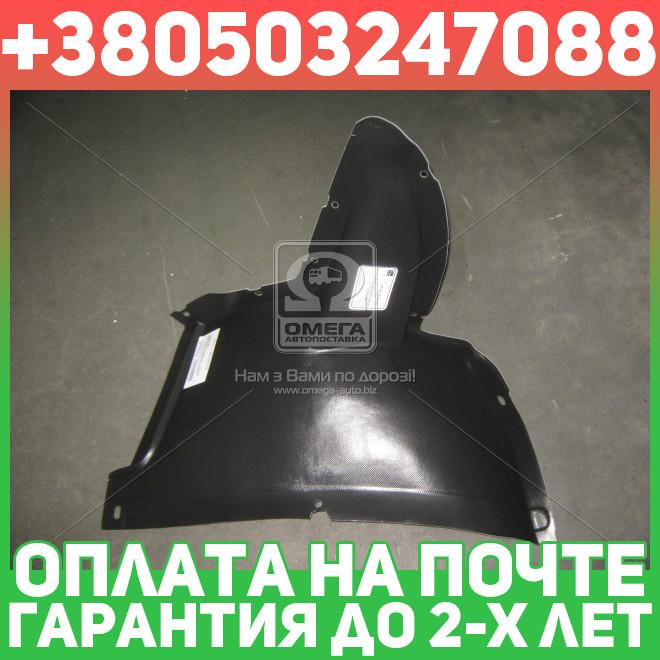 ⭐⭐⭐⭐⭐ Подкрылок передний правый ШКОДА OCTAVIA 05-09 (производство  TEMPEST)  045 0517 100