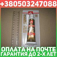 ⭐⭐⭐⭐⭐ Герметик медный силиконовый высокотемпературный 25г (Дорожная Карта)  48021006206