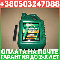 ⭐⭐⭐⭐⭐ Масло трансмиссионое OIL RIGHT ТАД-17 ТМ-5-18 80W-90 GL-5 (Канистра 5л)  2545