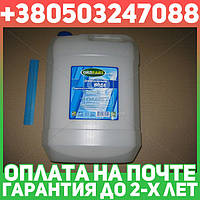 ⭐⭐⭐⭐⭐ Вода дистиллированная OIL RIGHT (Канистра 10л)  Вода