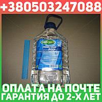 ⭐⭐⭐⭐⭐ Вода дистиллированная OIL RIGHT (Канистра 5л)  Вода