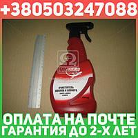 ⭐⭐⭐⭐⭐ Очиститель ковров, велюра  и ткан. покрытий 3ton 550 мл