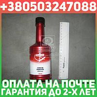 ⭐⭐⭐⭐⭐ Герметик системы охлаждения 3ton 354мл  40008