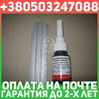 ⭐⭐⭐⭐⭐ Фиксатор резьбы FEBI зеленый сильной фиксации (10г)  26709