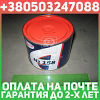 ⭐⭐⭐⭐⭐ Смазка №158 Агринол (банка 0,5л)