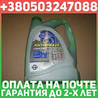 ⭐⭐⭐⭐⭐ Антифриз -40 ВАМП канистра п/э 5 л. зелёный  581