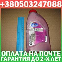 ⭐⭐⭐⭐⭐ Жидкость тормозная ВАМП БСК канистра п/э 0,5 л.  489