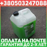 ⭐⭐⭐⭐⭐ Антифриз Кама -40 Зеленый 10кг  3012