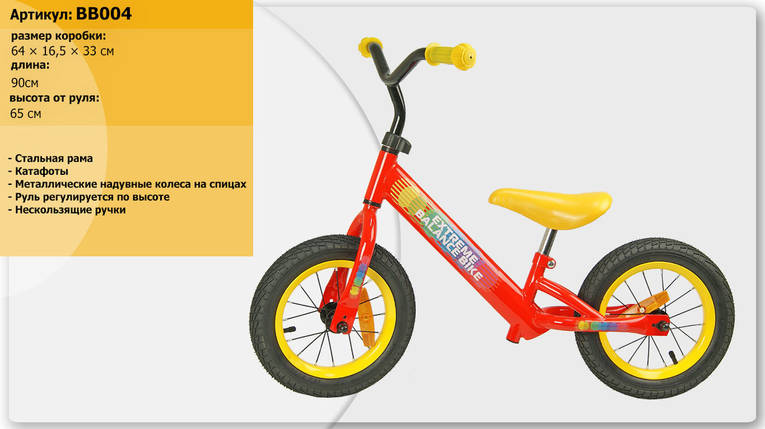 Каталка беговел  велобег детский  BB04 на 2, 3, 4 года, фото 2