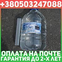 ⭐⭐⭐⭐⭐ Электролит Auto Master 5л  4837617506