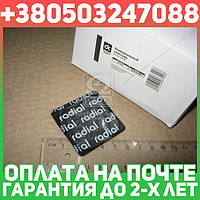⭐⭐⭐⭐⭐ Универсальный пластырь(латка) УП 4,5   CP-701 Small Round 1-3/4 45