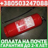 ⭐⭐⭐⭐⭐ Огнетушитель порошковый ОП9 9кг.