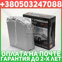 ⭐⭐⭐⭐⭐ Тент авто седан Polyester M 432*165*120 (Дорожная Карта)  DK471-PE-2M