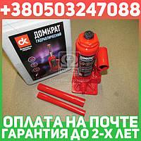 ⭐⭐⭐⭐⭐ Домкрат бутылочный, 3т пластик, красный H=180/340 (Дорожная Карта)  JNS-03PVC